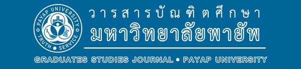 Graduates Studies Journal